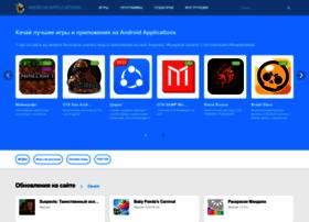Androidapplications.ru thumbnail