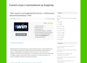 Androidkafe.ru thumbnail
