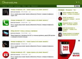 Androidlime.ru thumbnail