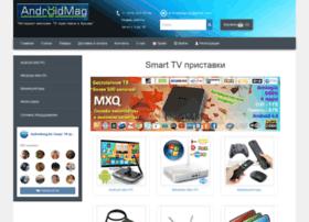 Androidmag.biz thumbnail