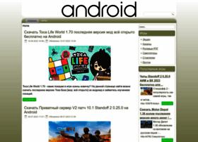 Androidpdaapk.ru thumbnail