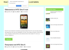 Androidrootear.pro thumbnail