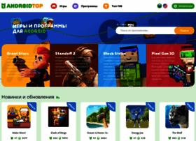Androidtop.net thumbnail