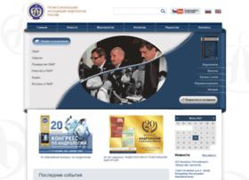 Andronet.ru thumbnail