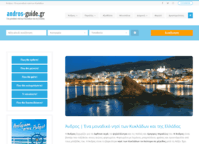 Andros-guide.gr thumbnail