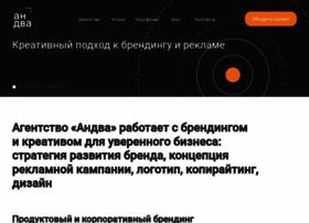 Andva.ru thumbnail