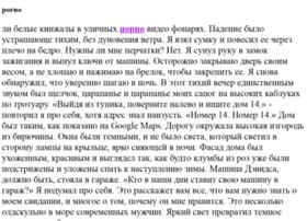 Anekdot-miheeff.ru thumbnail