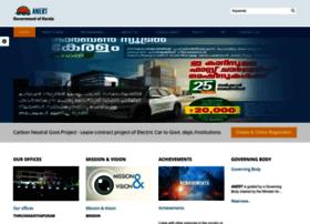 Anert.gov.in thumbnail