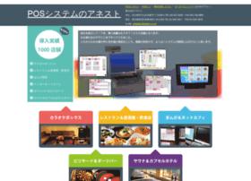 Anest-n.co.jp thumbnail
