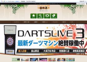 Anettai.co.jp thumbnail