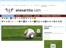 Anexartito.gr thumbnail