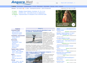 Angara.net thumbnail
