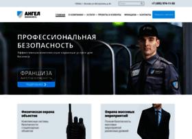 Angelgroup.ru thumbnail