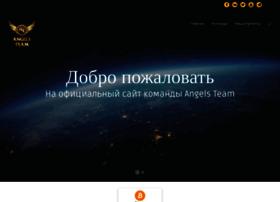 Angels-team.com thumbnail