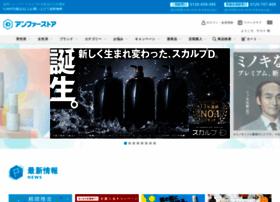 Angfa-store.jp thumbnail