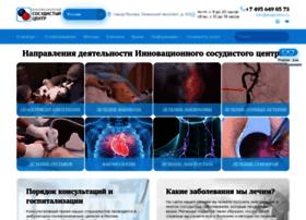 Angioclinic.ru thumbnail