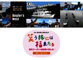 Anglers-nest.net thumbnail