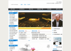 Anhsiangchan.org thumbnail