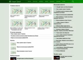 Ani-treid.ru thumbnail