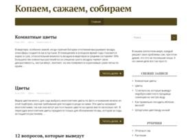 Anibb.ru thumbnail