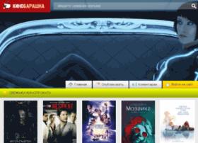 Anij.ru thumbnail
