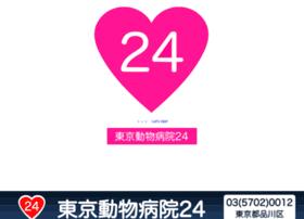 Animal24.tokyo thumbnail