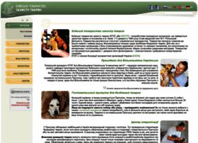Animalprotect.org thumbnail