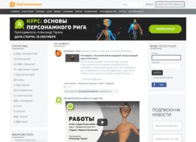 Animationclub.ru thumbnail