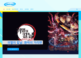 Animaxtv.co.kr thumbnail