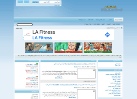 Anime-network.org thumbnail