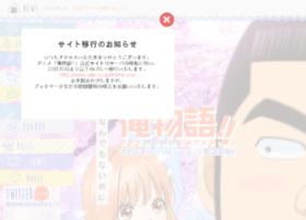 Anime-ore.jp thumbnail