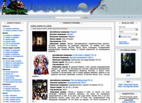 Anime-zone.ru thumbnail