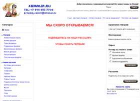 Animejp.ru thumbnail