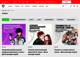 Animesector.ru thumbnail