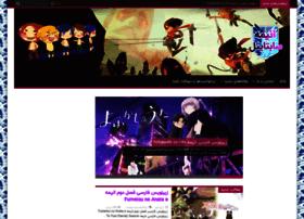 Animesubtitle.ir thumbnail