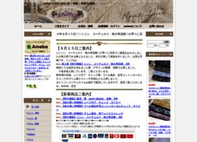 Animo-animo.com thumbnail
