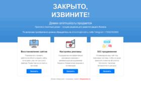Animuxia.ru thumbnail