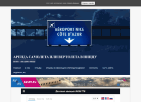Aninice.ru thumbnail