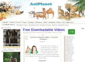 Aniplanet.ru thumbnail