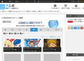 Anipo.jp thumbnail