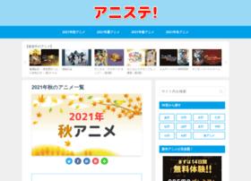 Anisong-station.jp thumbnail