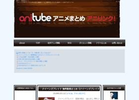 Anitube.link thumbnail