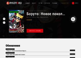Anizerro.online thumbnail