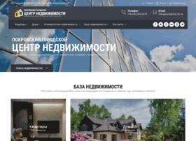 Ank.dn.ua thumbnail