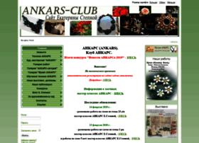 Ankars-club.ru thumbnail
