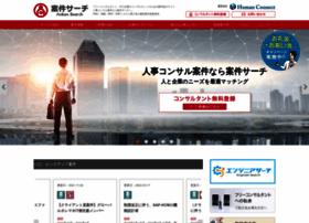 Anken-search.jp thumbnail