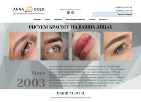 Annagoldgroup.ru thumbnail