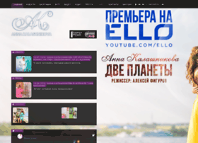 Annakalashnikova.ru thumbnail