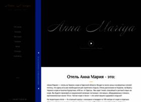 Annamariya.com.ua thumbnail
