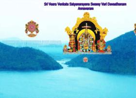 Annavaramdevasthanam.nic.in thumbnail